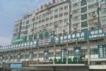 Greentree Inn Hongming Square - Nantong